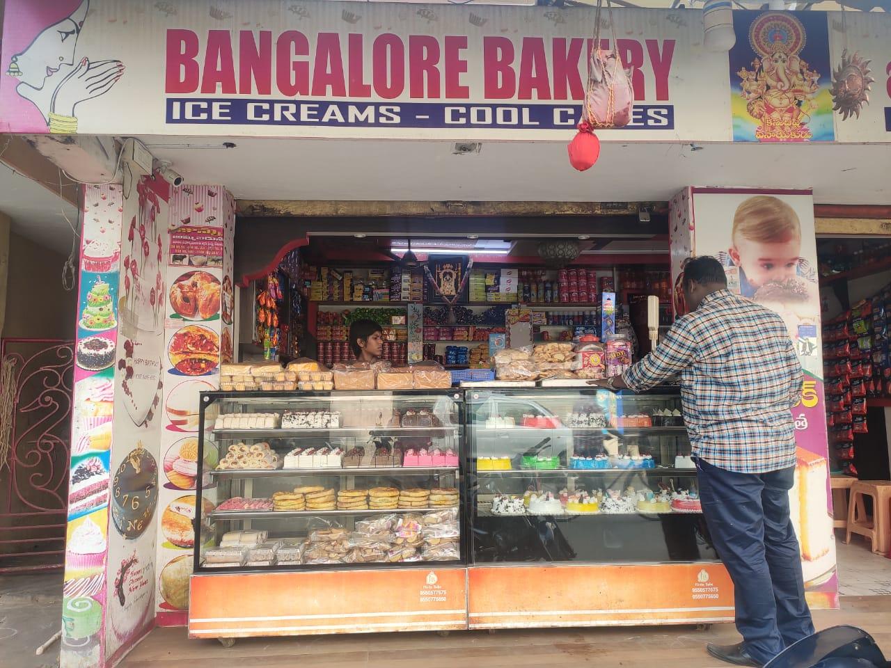 BANGALORE BAKERY