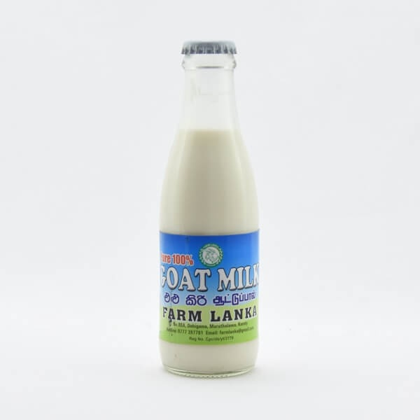 Farmlank Goat Milk Plain 190Ml - in Sri Lanka
