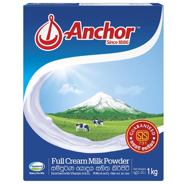 Anchor Milk Powder Trade Pkt. 1kg - ANCHOR - Milk Foods - in Sri Lanka