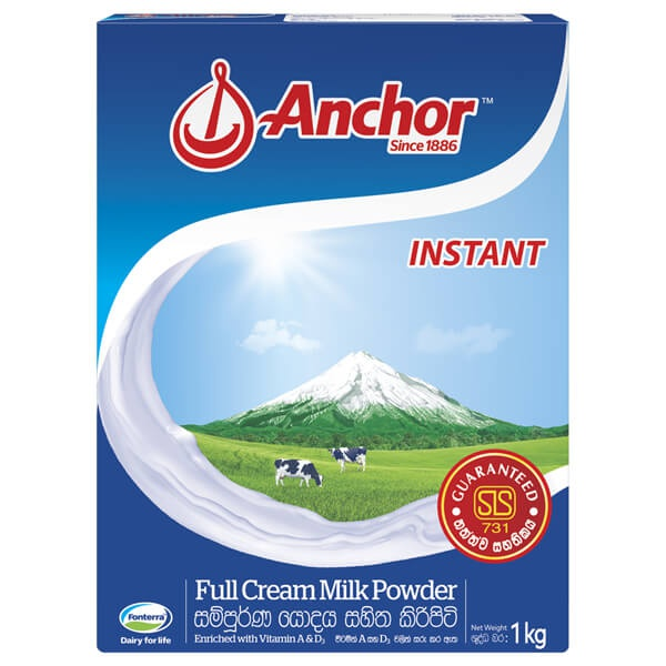 Anchor Milk Powder Instant Bib 1kg - in Sri Lanka