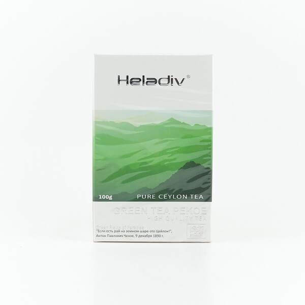 Heladiv Tea Green Pekoe 100G - in Sri Lanka
