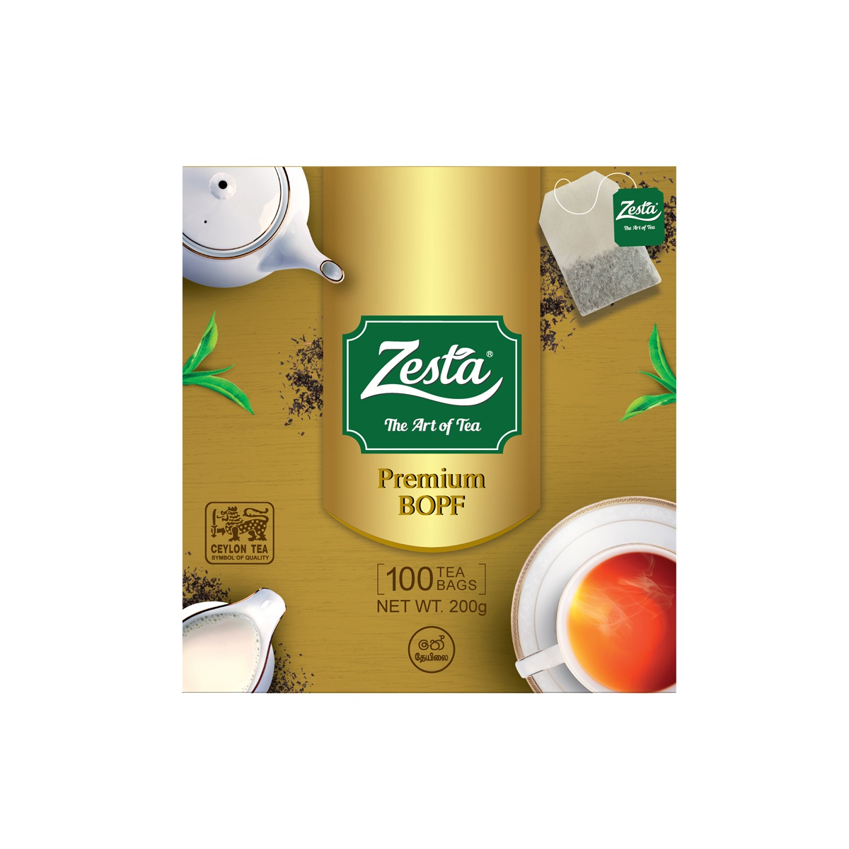Zesta Tea 100s 200g - in Sri Lanka