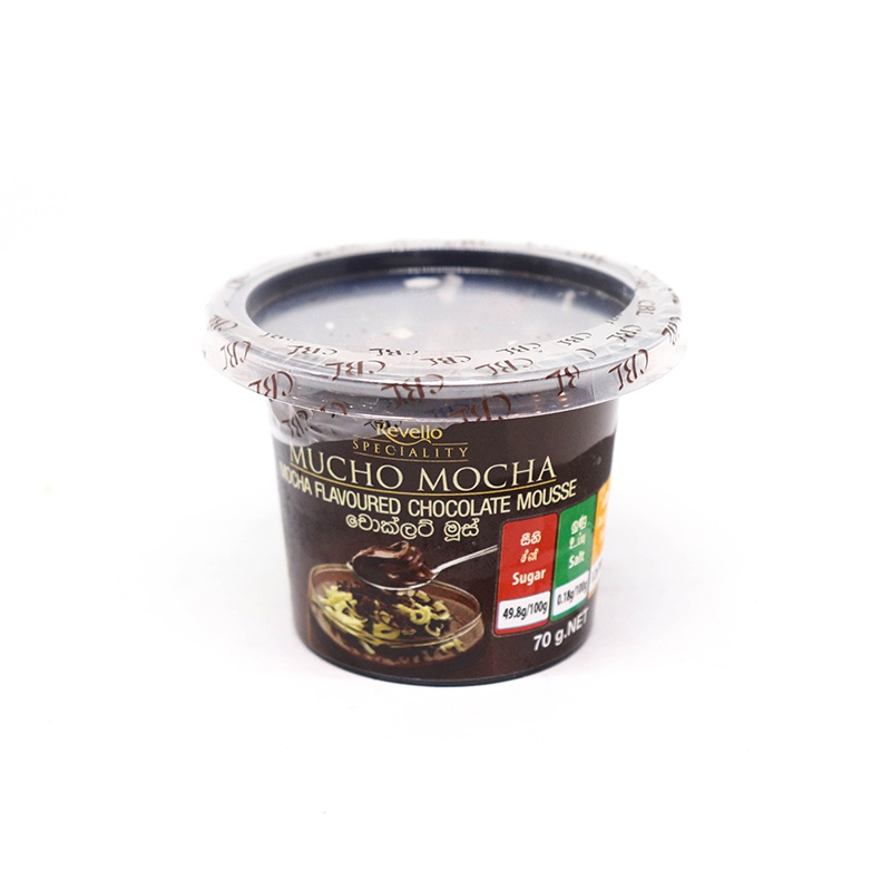 Revello Chocolate Mousse Chocolate 70g - in Sri Lanka