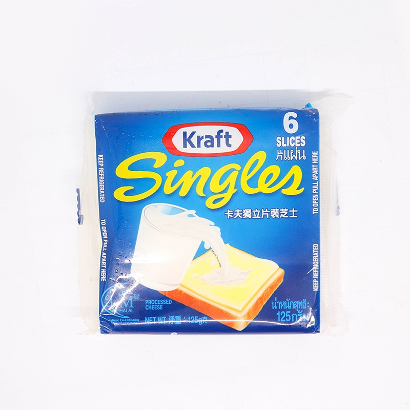 Kraft Cheese Cheddar Slices 125G - KRAFT - Cheese - in Sri Lanka