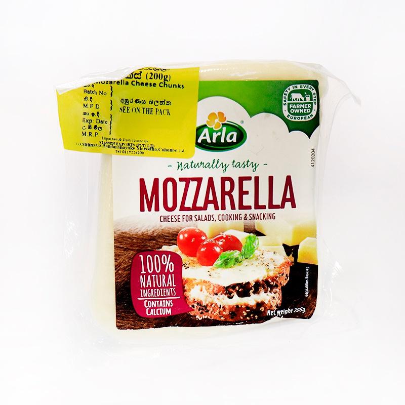 Arla Cheese Mozarella Block 200G - in Sri Lanka