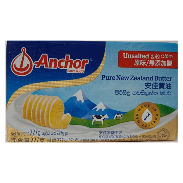 Anchor Butter Unsalted 227G - in Sri Lanka