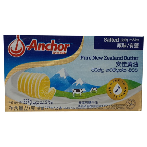 Anchor Butter Salted 227G - ANCHOR - Spreads - in Sri Lanka