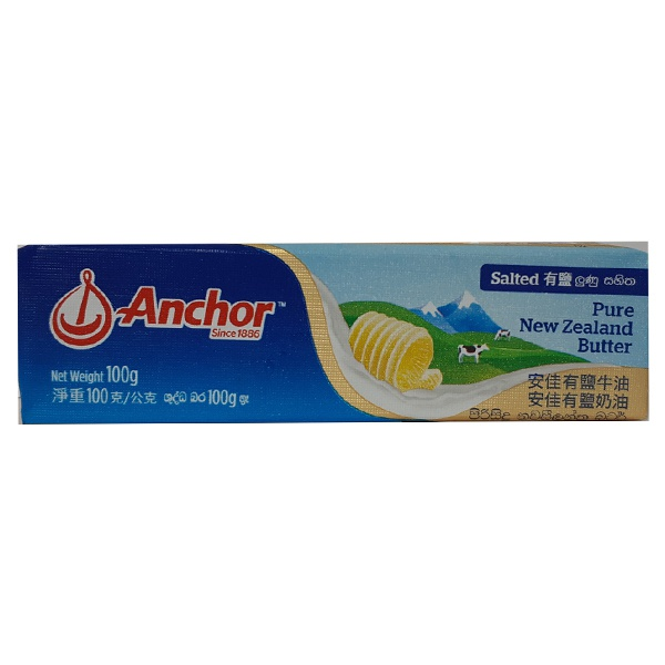 Anchor Butter Salted 100G - in Sri Lanka
