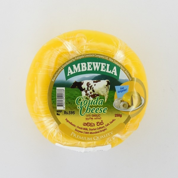 Ambewela Cheese Gouda Garlic Ball 250g - in Sri Lanka