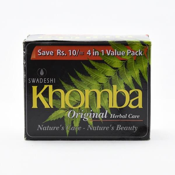 Khomba Soap Eco Pack Herbal 70Gx4 - in Sri Lanka