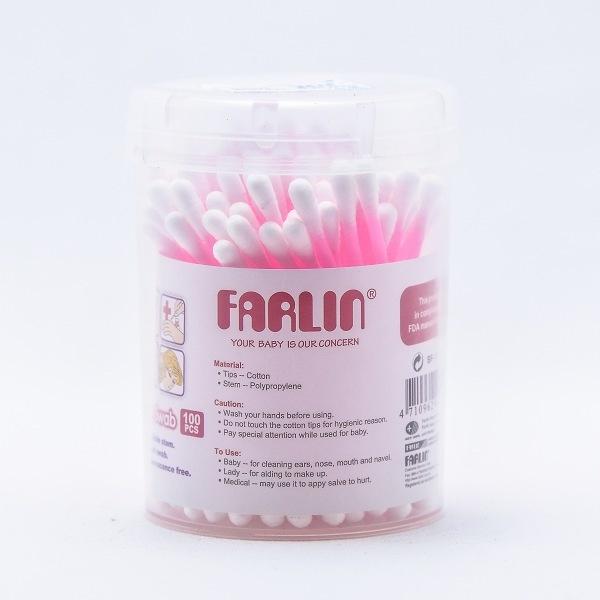 Farlin Cotton Swabs 100pcs - in Sri Lanka