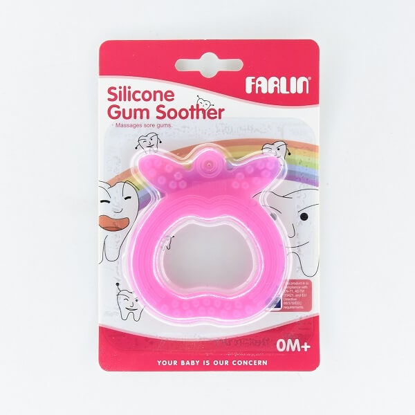 Farlin Soother Silicone Gum 0m+ - in Sri Lanka