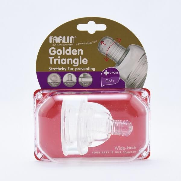 Farlin Golden Triangle Stretchy Fur Preventing Nipple Cross 0m+ - in Sri Lanka