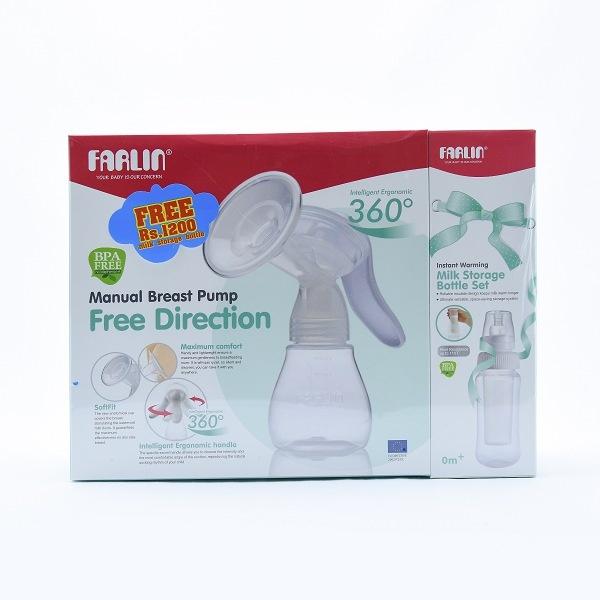 Farlin Breast Pump Manual - in Sri Lanka
