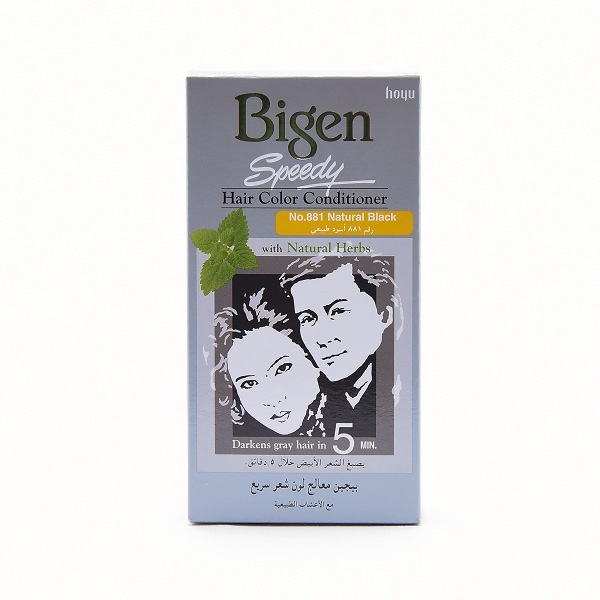 Bigen Hair Color Natural Black 881 - in Sri Lanka
