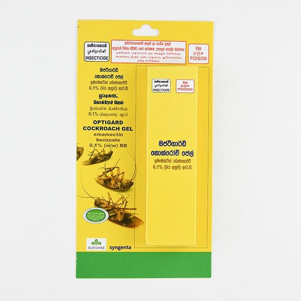 Optigard Cockroach Gel 5G - in Sri Lanka