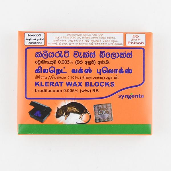 Klerat Rat Kill Wax Block 40G - in Sri Lanka