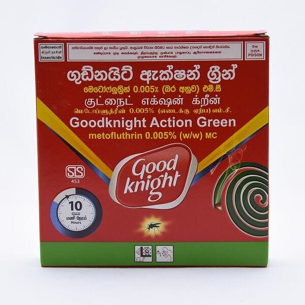 Goodknight Coil 10Hr Green 10S - in Sri Lanka