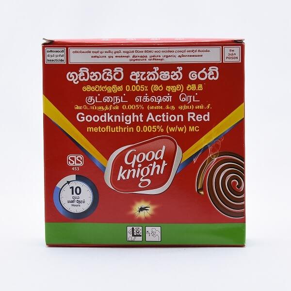 Goodknight Coil 10Hr Red 10S - in Sri Lanka