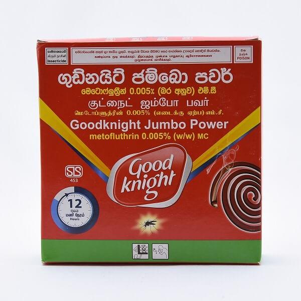 Goodknight Coil 12hr Jumbo Power Red 10s - in Sri Lanka
