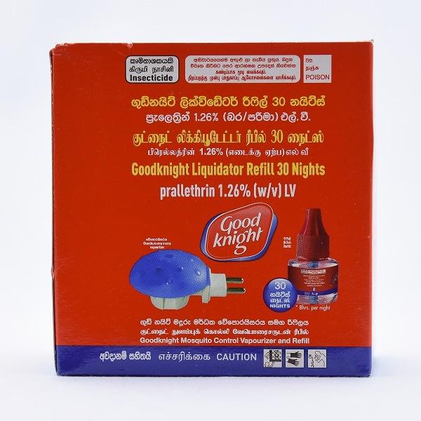 Goodknight Liquid Cordless 30 Nights - in Sri Lanka