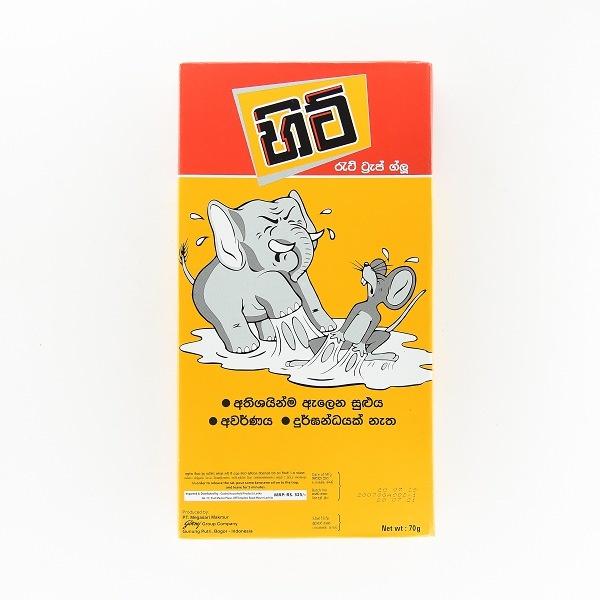 Hit Rat Trap Glue 75G - in Sri Lanka