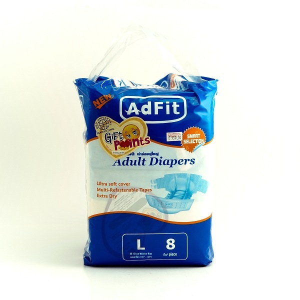 Adfit Adult Diaper L 8S - in Sri Lanka