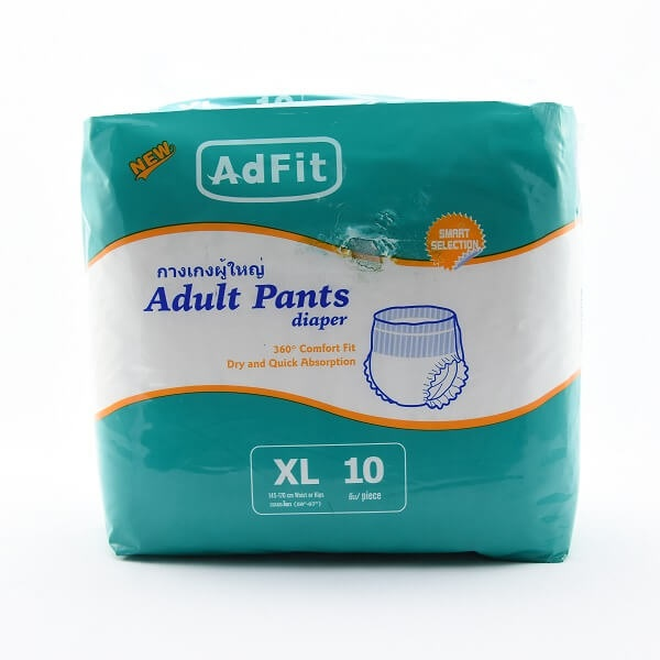 Adfit Adult Diaper Pants Xl 10S - in Sri Lanka