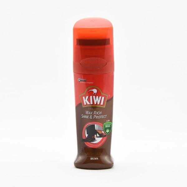 Kiwi Shoe Polish Brown 75ml - in Sri Lanka