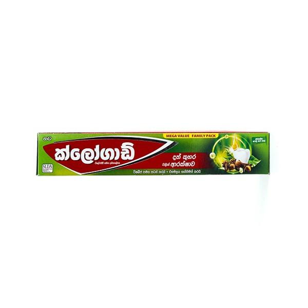 Clogard Toothpaste 200G - in Sri Lanka