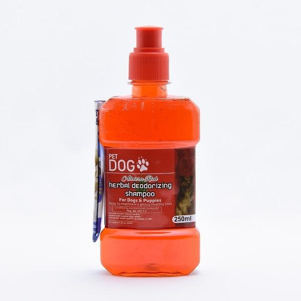 Pet Dog Herbal Shampoo - 250Ml - in Sri Lanka
