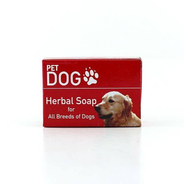 Pet Dog Herbal Soap - 75G - in Sri Lanka