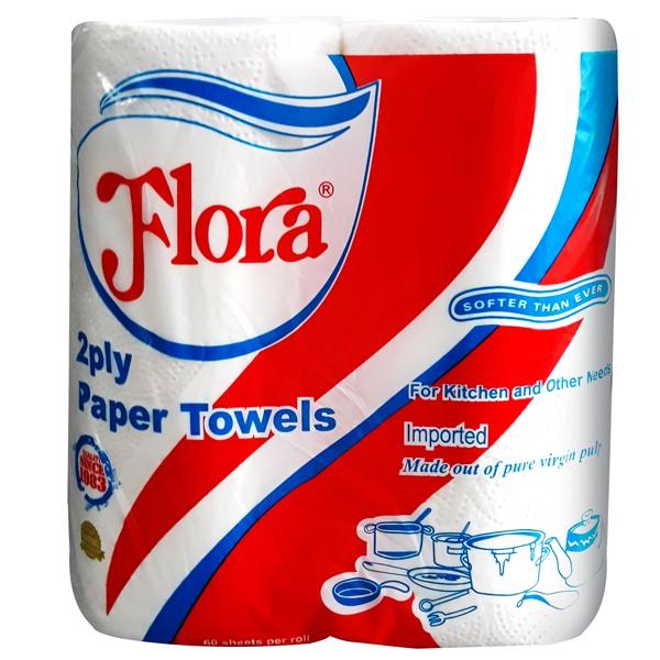 Flora Kitchen Towels Twin - in Sri Lanka
