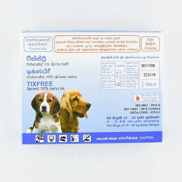 Tixfree Spot On Dog 02 - 10 Kg 0.67ml - in Sri Lanka