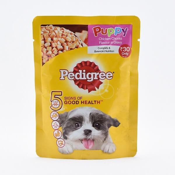 Pedigree Dog Food Puppy Chicken Pouch 80g - in Sri Lanka