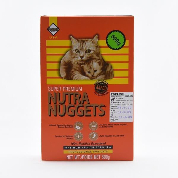 Nutra Nugget Cat Food 5Oog - in Sri Lanka