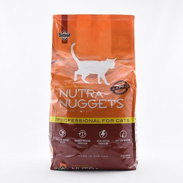 Nutra Nugget Cat Food 3Kg - in Sri Lanka