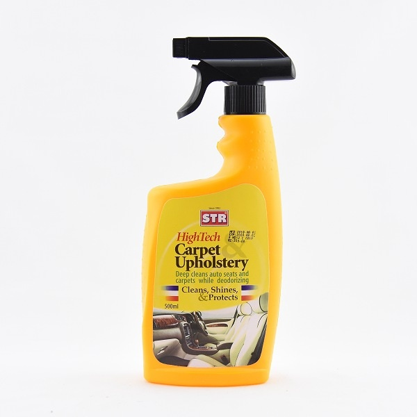 Str Upholstery Cleaner 500Ml - in Sri Lanka