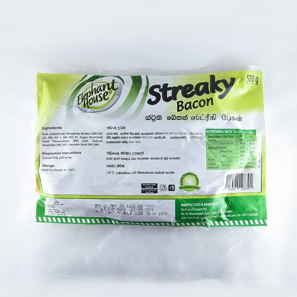 Eh Streaky Bacon 500g - in Sri Lanka