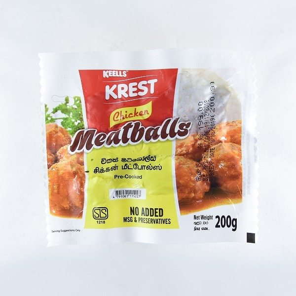 Keells/ Krest Chicken Meat Balls 200g - in Sri Lanka