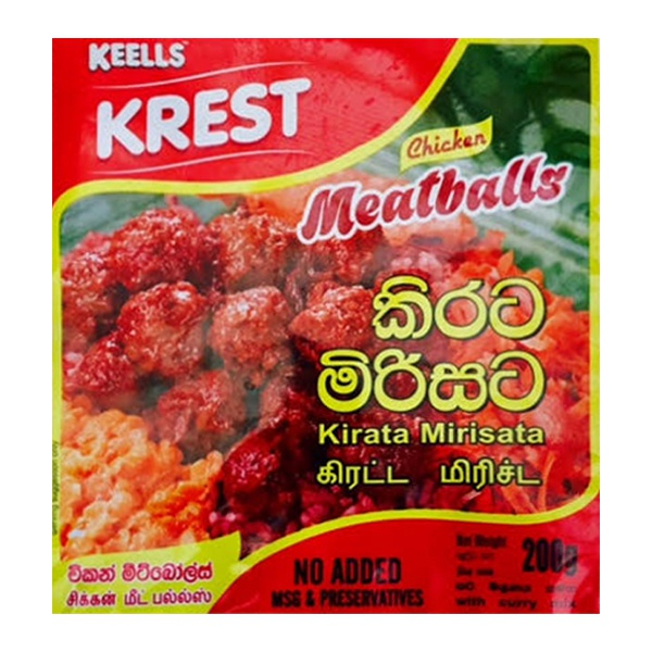 Keells/ Krest Chicken Meat Ball Kirata Mirisata 200g - in Sri Lanka