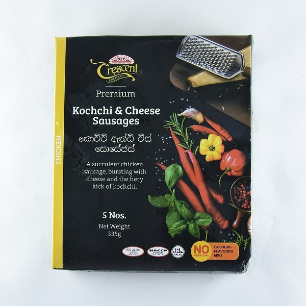 Crescent Smokies Kochchi Cheese Chicken Sausage 335g - CRESCENT - Processed / Preserved Meat - in Sri Lanka