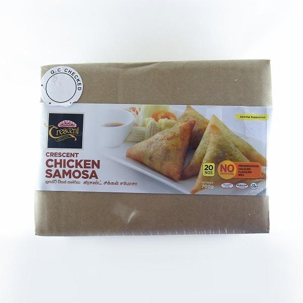 Crescent Samosa Chicken 700G - in Sri Lanka