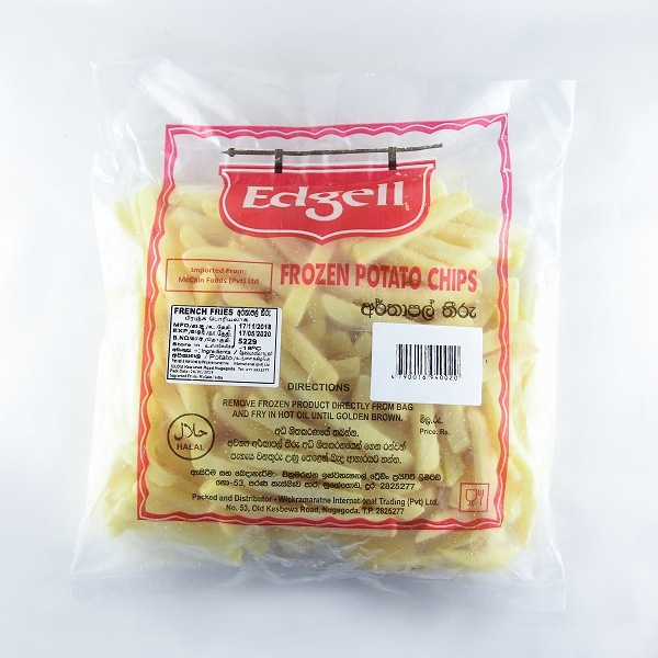 Edgell French Fries 1kg - in Sri Lanka