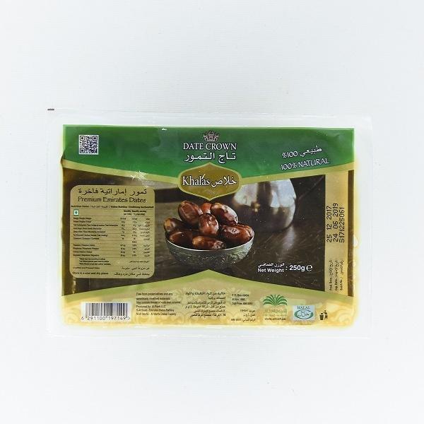 Date Crown Khalas Thermor 250G - DATE CROWN - Dessert & Baking - in Sri Lanka