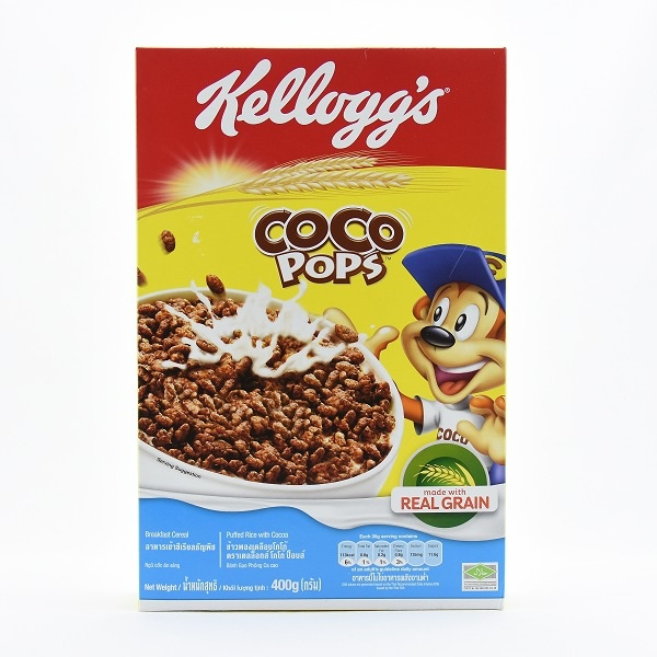 Kelloggs Coco Pops Cereal 400g - in Sri Lanka