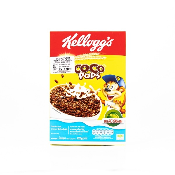 Kelloggs Coco Pops Cereal 220g - in Sri Lanka
