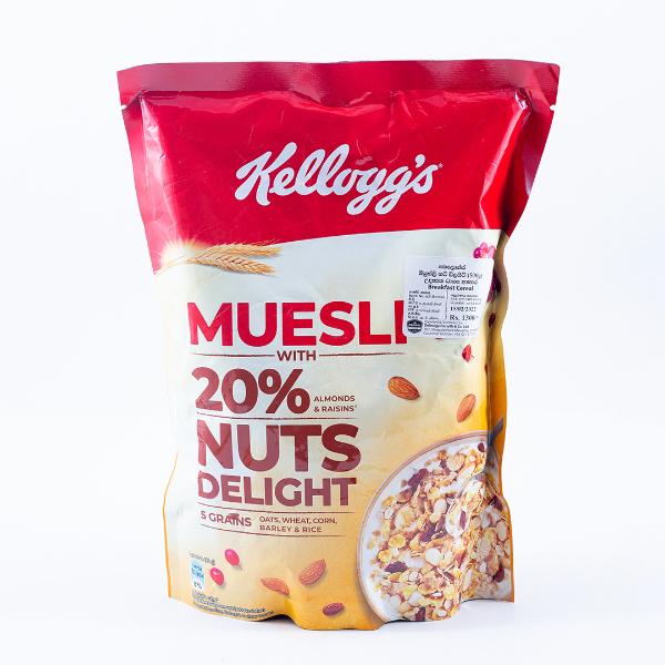 Kelloggs Extra Muesli Nut Delight 500g - in Sri Lanka