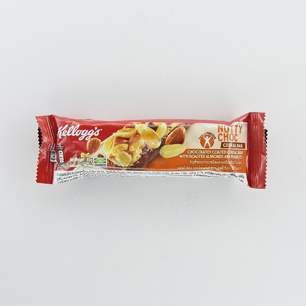 Kelloggs Nutty Chocolate Cereal Bar 30g - in Sri Lanka