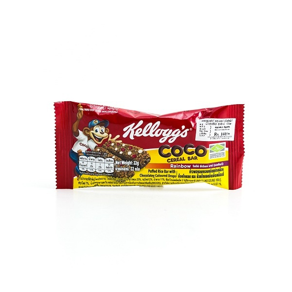Kelloggs Coco Rainbow Cereal Bar 22g - in Sri Lanka